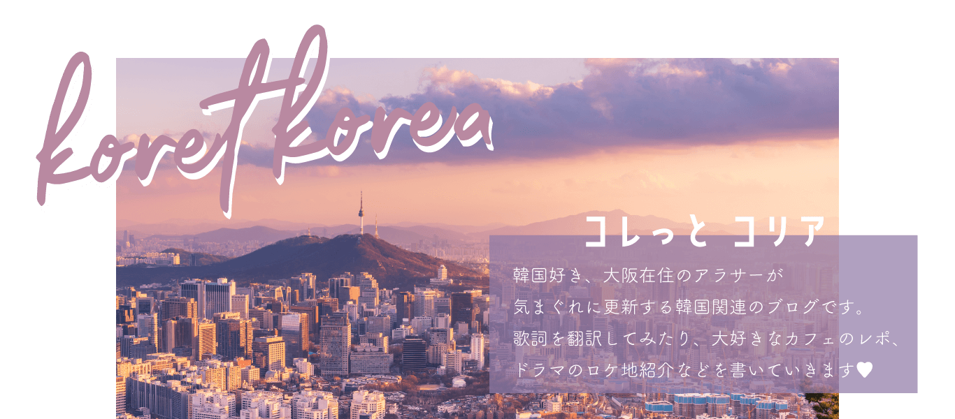 koret_korea